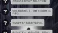 【游戲初體驗】異次元通訊  認識MIKO醬