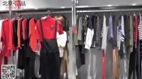 時尚潮牌[布卡]17年秋品牌折扣女裝走份匯聚名品-北京惠品