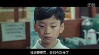 2016香港甄子丹最新功夫電影《葉問3》_高清
