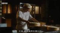 黃渤版的《阿甘正傳》, 一部蠻不錯的電影!