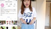 去日本要買什麼牌子? 東京服飾戰利品分享 Tokyo Fashion try-on Haul l EVALIN