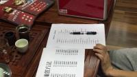 順盈時代廣場杯王者榮耀挑戰賽抽簽分組視頻