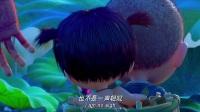 西游記之大圣歸來 汪峰獻唱影片插曲《勇敢的心》