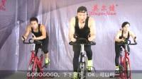 动感单车私人教练系列:第一节(15-10-30更新)_标清