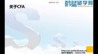 蔚藍留學-澳洲留學專業之金融專業申請指南