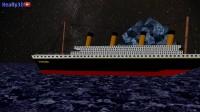 當泰坦尼克號變成3D