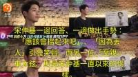 《演藝家中介》宋仲基喊話李光洙: 我要結婚了 不要常常打電話給我!