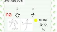 學日語大概多少錢 口語五十音日語入門發音單詞學習基礎 免費日語教學視頻