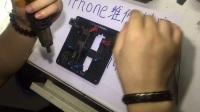7p搬板過程 蘋果7 7p Cpu維修視屏-蘋果cpu修復中心