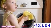 鉛筆島親子:學習顏色和顏色與嬰兒和洗衣機兒童學步孩子寶寶玩媽媽火影忍者 小豬佩奇 熊出沒 貝瓦兒歌 奧特曼 蠟筆小新 熊出沒