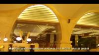 【貴陽】中國北洗桑拿裝飾工程設計裝修公司