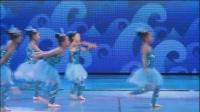 《魚兒歡歌》童夢園舞蹈培訓中心(2017.7.8全國交流賽)