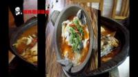 石鍋魚是什么魚做的 石鍋魚的營養價值