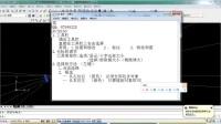 手機cad全套視頻教程軟件怎么用fdx