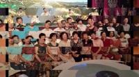 武漢科技大學76級同學歡聚內蒙古