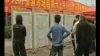 """【社会纵横2010】 """"招工大战""""的背后"""