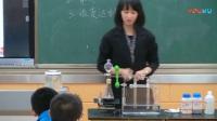 第五届全国初中化学实验教学微课视频《燃烧条件的探究》