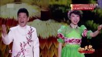 2016.10.8中国民歌大会-辽宁杨兴利