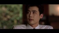 【風車·韓語】李鐘碩出演 DAVICHI《Love is》完整版MV公開