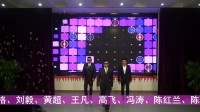 """2017中國地質大學(武漢)""""附校一家親""""聯誼活動(節選)"""
