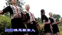 民族歌 中国民歌MV