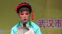 葉萍老師黃梅戲教學九周年慶典 會議部分
