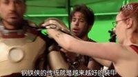 《鋼鐵俠3》花絮解讀新裝甲科技
