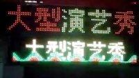 供應 江西LED顯示屏 南昌LED炫彩屏 遙控七彩屏 高清全彩屏 全彩門楣屏 誠招代理