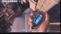 【流派制作、高清視頻】黑衣人首映禮米凱拉-舍費爾全裸裝搶鏡