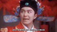 【1993】周星馳電影全集29《唐伯虎點秋香》