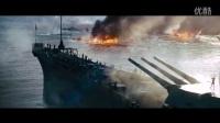 E畫良品‖ 超級戰艦 科幻戰爭電影剪輯 震撼視覺