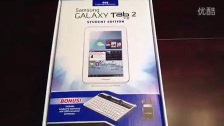 三星Galaxy Tab 2 7.0学生版开箱视频