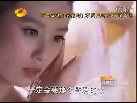 [芒果娱乐]《轩辕剑》万灵血珠下周最新宣传片