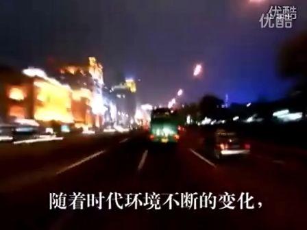 趙菊春——經理人行知格教育