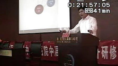 汇师经纪--丁广亮--医院管理09年医院中层讲课