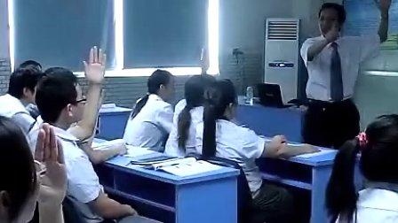 趙繼紅老師課間休息視頻_1