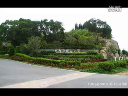 廈門海滄東方高爾夫別墅