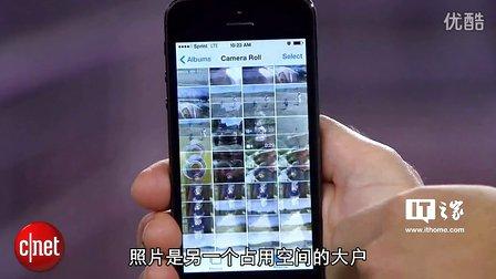 [中文字幕]iPhone变卡了?试试这三个方法