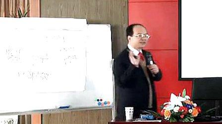 王金升 非財務經理的財務培訓