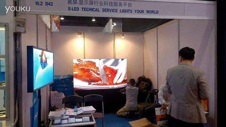 東泰精密攜小間距LED入駐2015年3月廣州LED展會