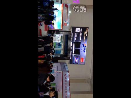 東泰精密小間距LED廣告入駐2015年沈陽安防展